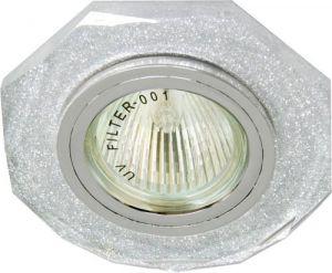 8020-2, светильник потолочный, MR16 G5.3 мерцающее серебро, серебро