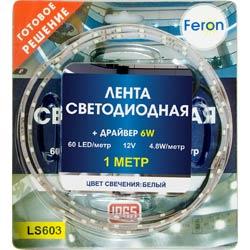 LS603, комплект влагозащищенной светодиодной ленты с драйвером 6W, 60SMD(3528)/m 4.8W/m 12V теплый белый на белом 1 метр