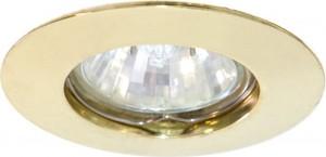 DL13, светильник потолочный DL13, MR16 50W G5.3 золото