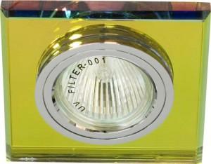 8170-2, светильник потолочный, MR16 G5.3 5-мультиколор, серебро