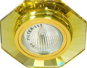 8120-2, светильник потолочный, MR16 G5.3 желтый, золото