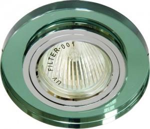8060-2, светильник потолочный, MR16 G5.3 зеленый, серебро