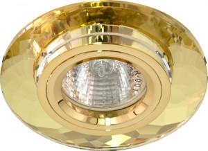 8050-2, светильник потолочный, MR16 G5.3 желтый + золото