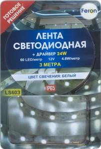 LS603, комплект светодиодной ленты с драйвером 24W, 60SMD(3528)/m 4.8W/m 12V теплый белый на белом 3 метра
