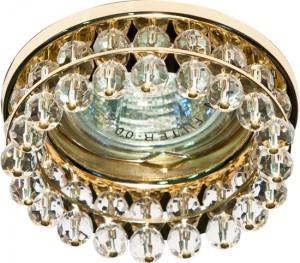 CD2130, светильник потолочный, MR16 G5.3 с прозрачным стеклом, золото