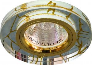 8049-2, светильник потолочный встраиваемый, MR16 G5.3 прозрачный, золото