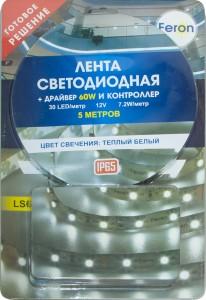 LS607, комплект влагозащищенной светодиодной ленты с драйвером 60W, 30SMD(5050)/m 7.2W/m теплый белый на белом 5 метров