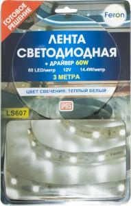 LS607, комплект влагозащищенной светодиодной ленты с драйвером 60W, 60SMD(5050)/m 14.4W/m 12V теплый белый на белом 3 метра