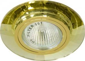 8160-2, светильник потолочный, MR16 G5.3 желтый, золото