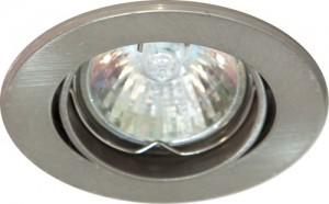 DL110, светильник потолочный, MR11 G4.0 титан