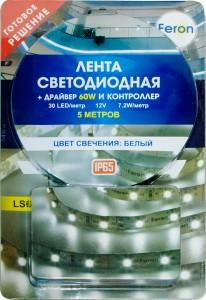 LS607, комплект влагозащищенной светодиодной ленты с драйвером 60W, 30SMD(5050)/m 7.2W/m 12V  белый на белом 5 метров