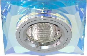 8150-2, светильник потолочный, MR16 G5.3 7 мультиколор + серебро