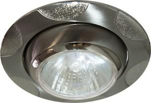156-MR16, светильник потолочный, MR16 G5.3 титан-серебро