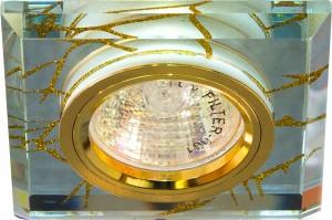 8149-2, светильник потолочный встраиваемый, MR16 G5.3 прозрачный, золото