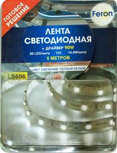 LS606, комплект светодиодной ленты с драйвером 90W, 60SMD(5050)/m 14.4W/m 12V теплый белый на белом
