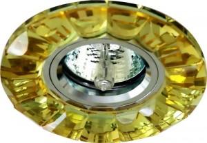 CD2510, светильник потолочный, MR16 G5.3 с желтым стеклом, хром, с лампой