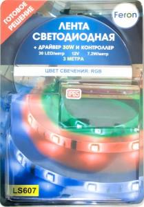 LS607, комплект влагозащищенной светодиодной ленты с драйвером 30W, 30SMD(5050)/m 7.2W/m 12V мультиколор на белом 3 метра