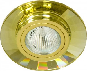 8130-2, светильник потолочный, MR11 G4 желтый, золото