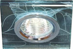 8145-2, светильник потолочный встраиваемый, MR16 G5.3 черный/белый, серебро