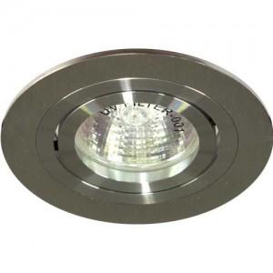 DL272, светильник потолочный,  MR16 G5.3 алюминий,хром