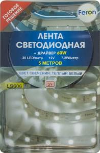 LS606, комплект светодиодной ленты с драйвером 60W, 30SMD(5050)/m 7.2W/m 12V теплый белый на белом 5 метров