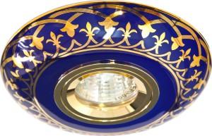 С2626, светильник потолочный встраиваемый, MR16  12V G5.3  золото, синий