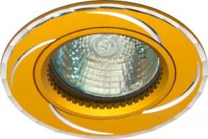 GS-M361G, светильни потолочный,  MR16 50W G5.3 золото