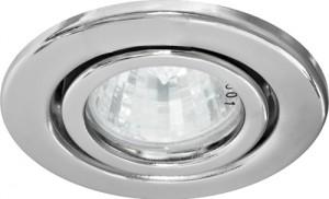 DL11, светильник потолочный встраиваемый, MR16 G5.3 хром