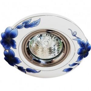 CD10M, светильник потолочный встраиваемый керамический, MR16 MAX50W 12V G5.3 синий,белый
