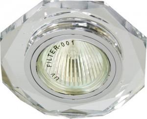 8020-2, светильник потолочный, MR16 G5.3 серебро, серебро