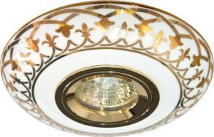 С2626, светильник потолочный встраиваемый, MR16  12V G5.3  золото,белый