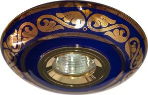 С2525, светильник потолочный встраиваемый, MR16  12V G5.3 золото,синий
