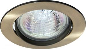 DL308, светильник потолочный, MR16 50W G5.3 античное золото