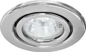 DL8/DL3102, светильник потолочный, MR11 35W G4.0 хром