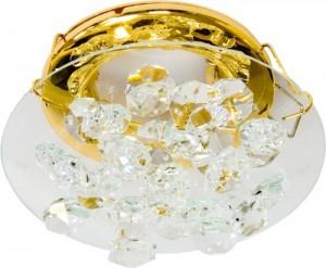 CD4204, светильник потолочный, MR16 50W G5.3 прозрачный, золото (с лампой)
