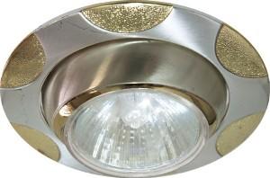 156-MR16, светильник потолочный, MR16 G5.3 матовое серебро-золото