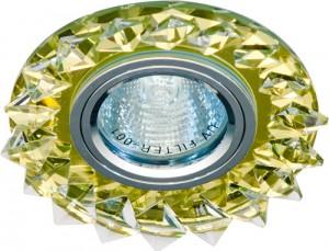 CD2515, светильник потолочный, MR16 50W G5.3 с прозрачным стеклом, желтый