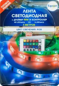 LS607, комплект влагозащищенной светодиодной ленты с драйвером 90W, 60SMD(5050)/m 14.4W/m 12V мультиколор на белом 5 метров