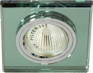 8170-2, светильник потолочный, MR16 G5.3 зеленый, серебро
