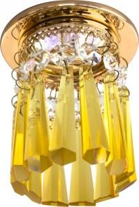 A237, светильник потолочный, JCDR G5.3 с желтым стеклом, золото, с лампой