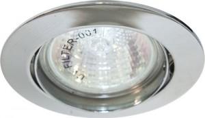 DL308, светильник потолочный, MR16 50W G5.3 хром