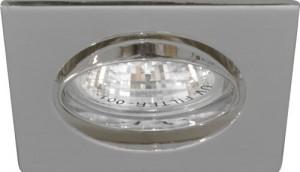 2770, светильник потолочный, MR16 G5.3 серый