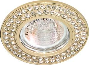 DL101-C, светильник потолочный встраиваемый, MR16  12V G5.3 золото