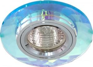 8050-2, светильник потолочный, MR16 G5.3 7мультиколор + серебро