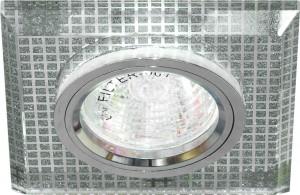 8141-2, светильник потолочный встраиваемый, MR16 G5.3 серебро/прозрачный, серебро