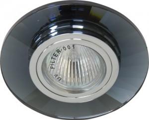 8130-2, светильник потолочный, MR11 G4 серый, серебро