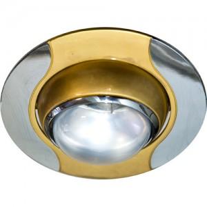 020-R50, светильник потолочный,  золото-хром