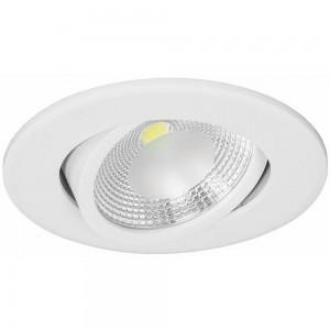 AL700, встраиваемый светильник со светодиодами, 10W 800Lm 3000К  белый