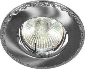 125Т-MR16, светильник потолочный, MR16 G5.3 матовый хром-хром