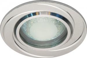 GS-M362S, светильник потолочный,  MR16 50W G5.3 серебро
